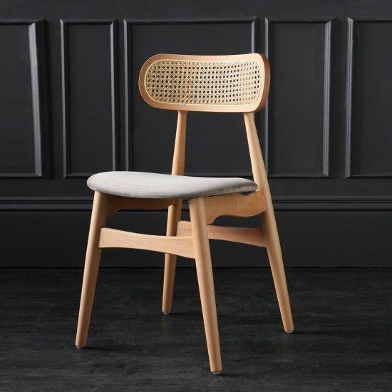 Halas Dining Chair