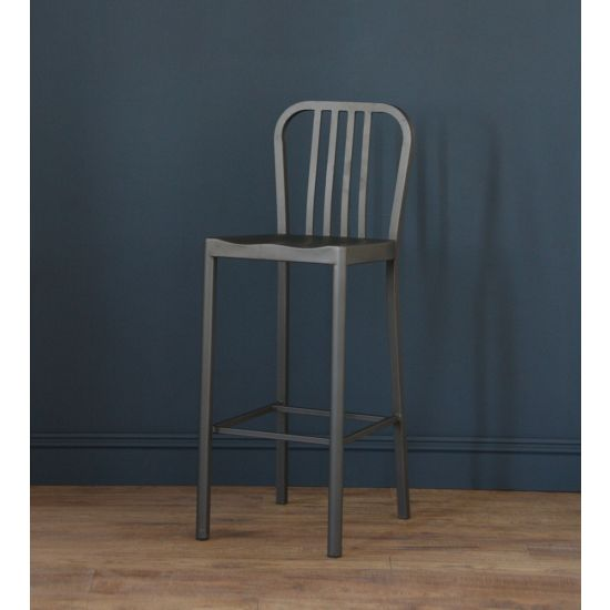 French Cafe Industrial Bar Stool, 76cm
