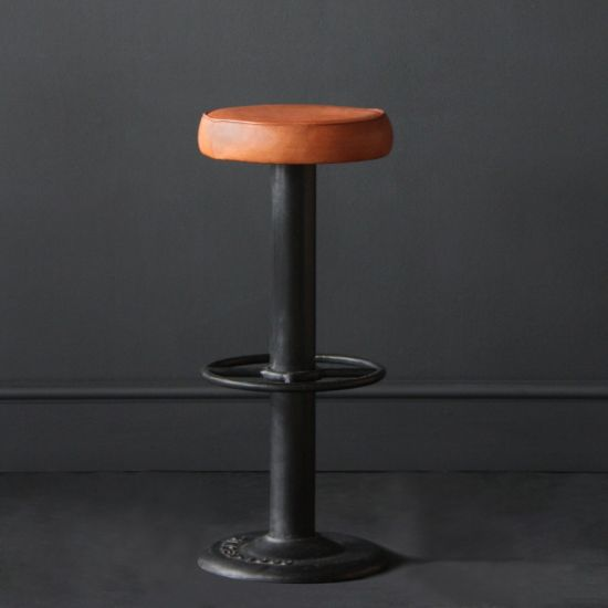 The Pole Metal Sturdy Bar Stool, 70cm