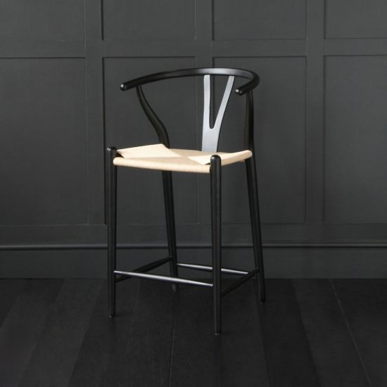 Hans Wegner Style Wishbone Bar Stool, Black Ash, Natural Paper Coil Seat, 62cm