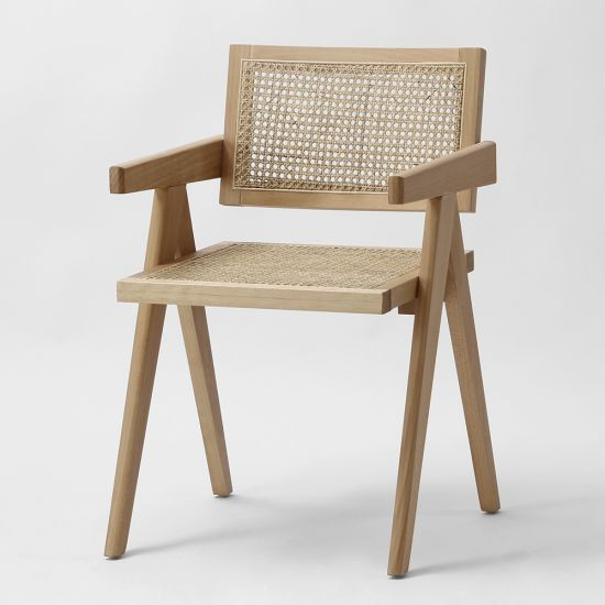 Adagio Dining Chair