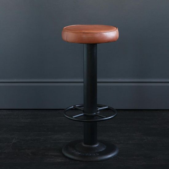 THE POLE METAL STURDY BAR STOOL, 70 CM OVERALL HEIGHT