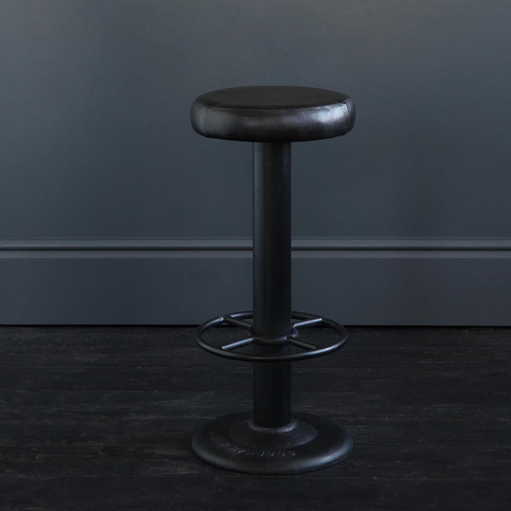 Pole Bar Stool