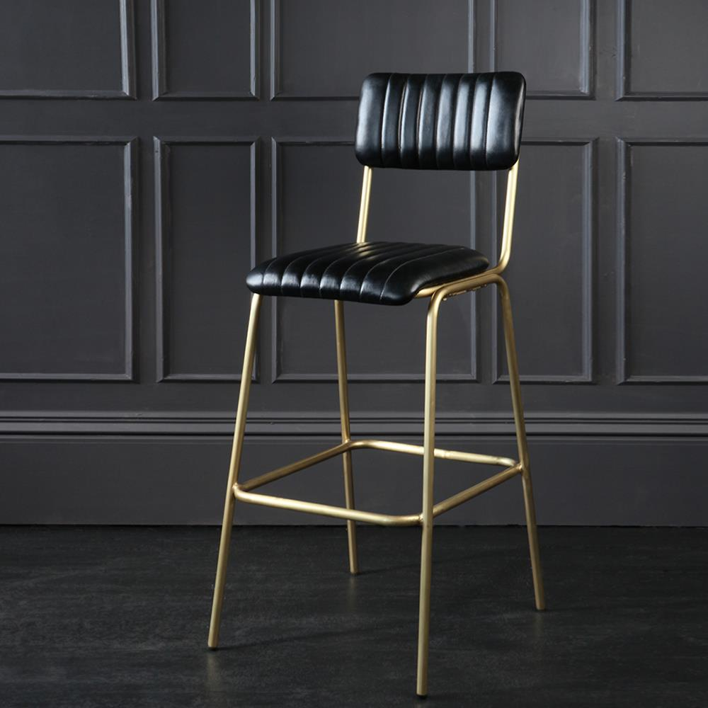 Diner Leather Ribbed Bar Stool 75